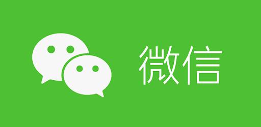 微信2019 64位 2.6.8.7下载